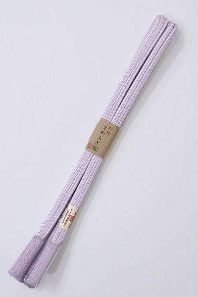 【G-1063】京都 衿秀製 帯締め 冠組 白藤色(新品)