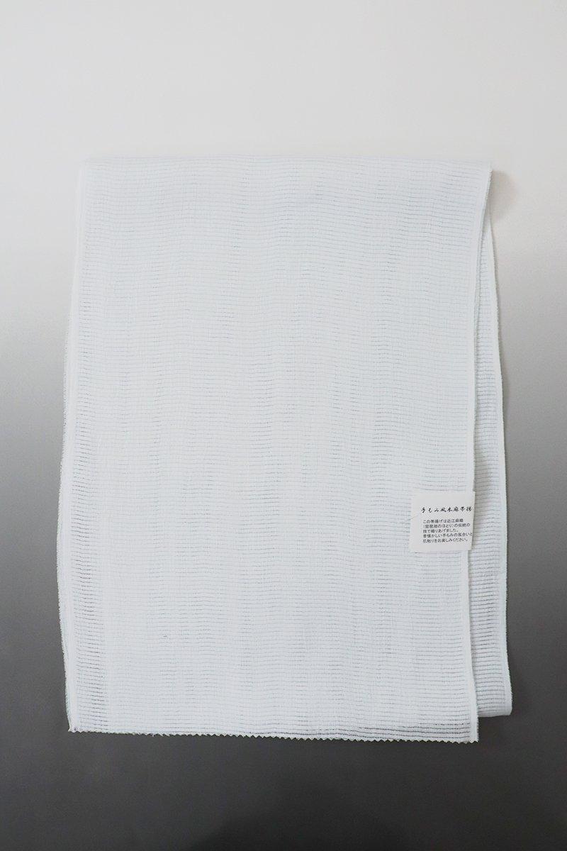 【R-811】京都衿秀 近江麻織 帯揚げ 藍白色