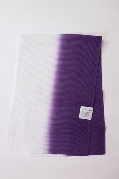 【G-1855】京都衿秀 近江麻織 帯揚げ 二色暈かし 葡萄色×白色