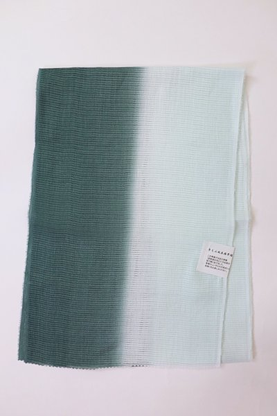 【G-1856】京都衿秀 近江麻織 帯揚げ 二色暈かし 天鵞絨色×藍白色