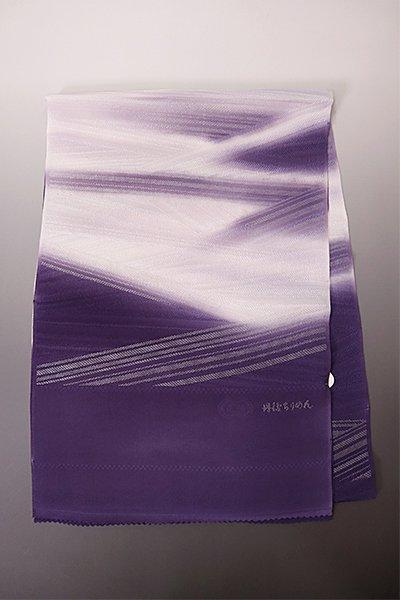 【G-1875】京都衿秀  帯揚げ 斜め段暈かし 深紫色