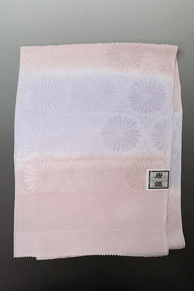 【G-1877】京都衿秀  帯揚げ 松文に横段暈かし 灰桜色×暁鼠色