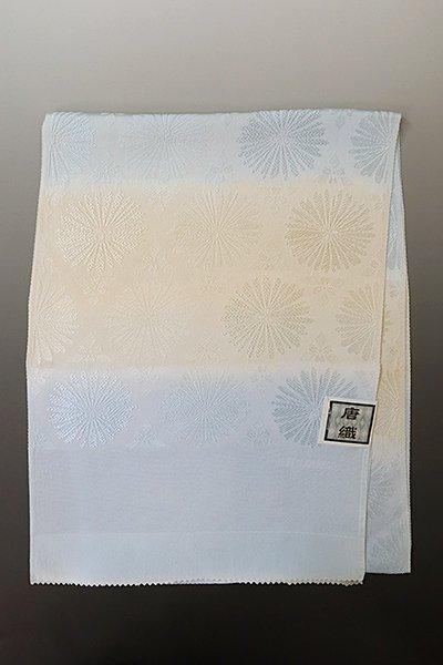 【G-1879】京都衿秀  帯揚げ 松文に横段暈かし練色×淡い水色