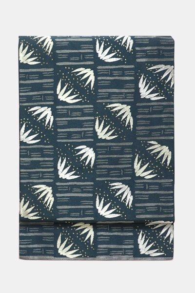 銀座【帯3964】西陣 川島織物製 九寸織名古屋帯