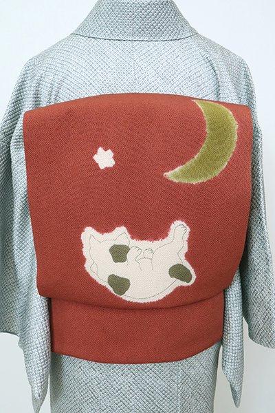 銀座【K-7781】縮緬地 染名古屋帯 鳶色 月に猫の図