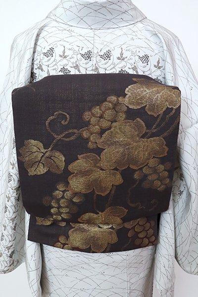 銀座【L-5807】紬地 袋帯 黒橡色 葡萄の図