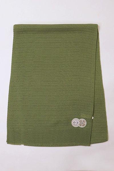 【R-213】正絹 絽縮緬無地帯揚げ 老竹色
