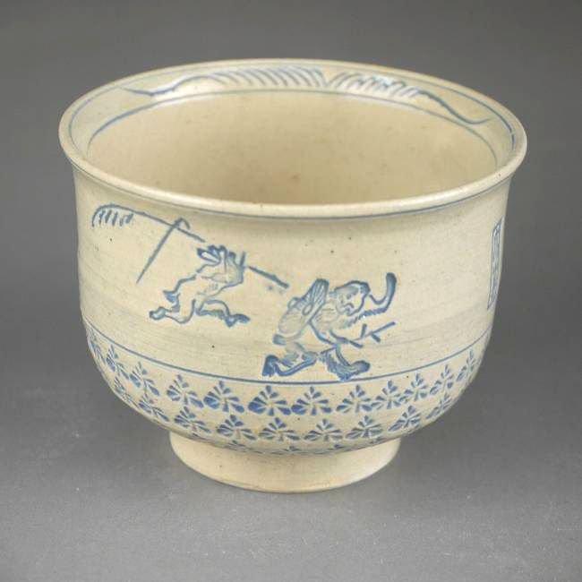 彫り高山寺汲出碗 潤 単品