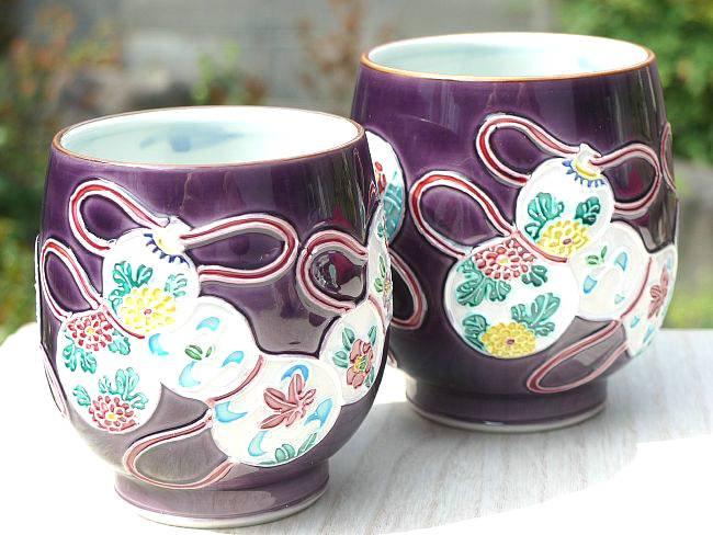 紫交趾六瓢夫婦湯呑 昇峰