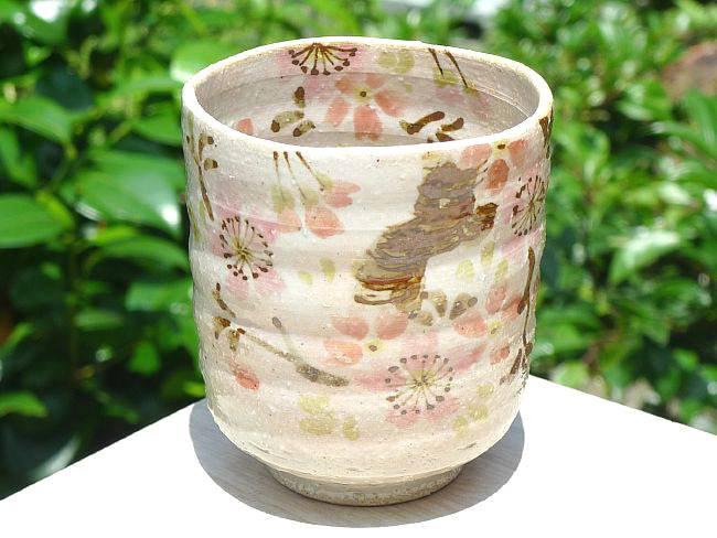 桜湯飲み 花日和小