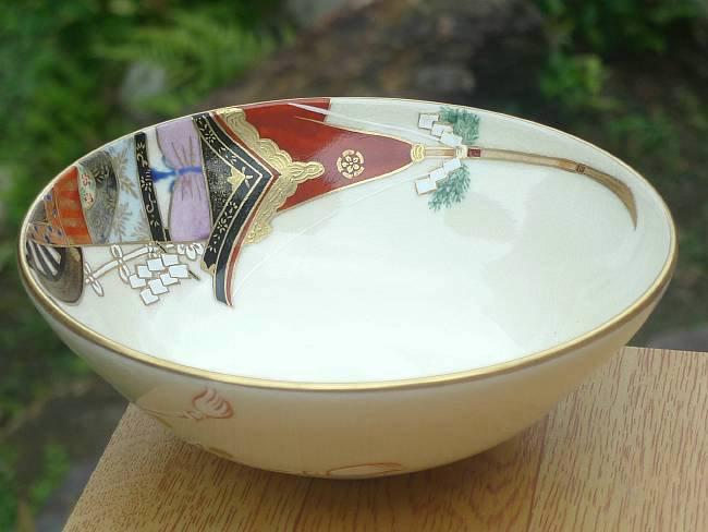 夏茶碗 鉾の絵 善昇