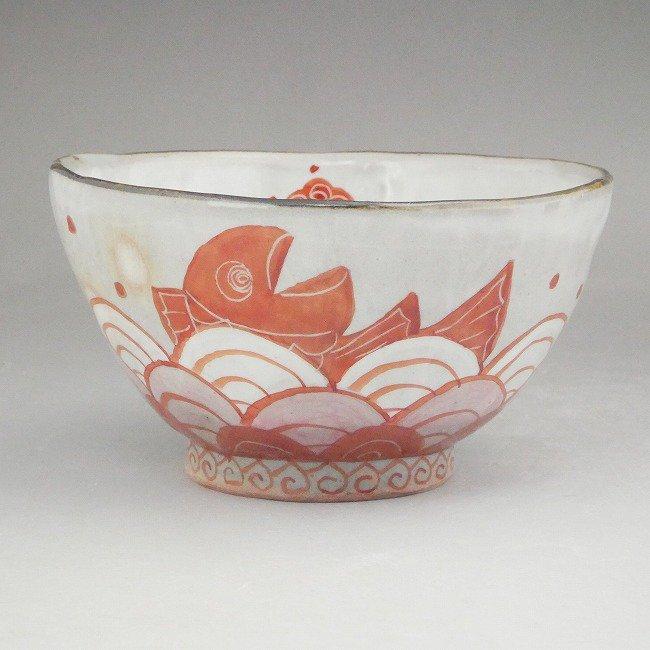 めでたいご飯茶碗 清水幹子 小
