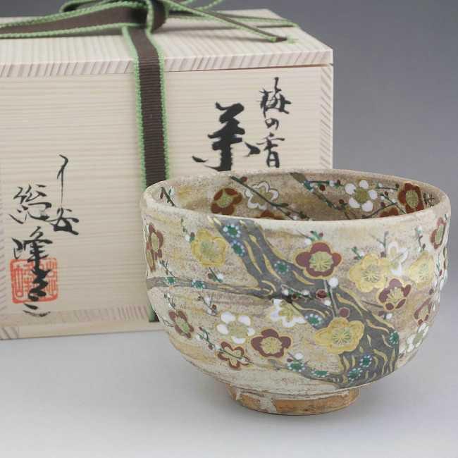 梅の香抹茶茶碗 総峰