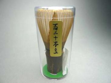 煤竹風 茶筅 120本
