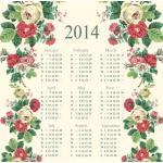カレンダーティータオル
