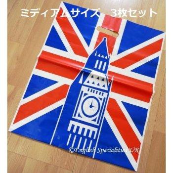 Union Jack Big Ben Plastic Bag(M) x3<br>ユニオンジャック ビッグベン  ビニール手提げバッグ Mサイズ(3枚セット)