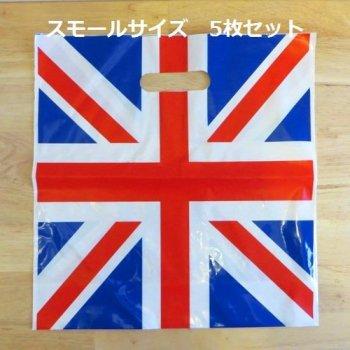 Union Jack Plastic Bag(Small) x5<br>ユニオンジャック  ビニール手提げバッグ スモール(5枚セット)