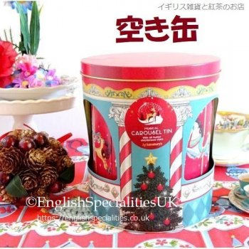 <img class='new_mark_img1' src='https://img.shop-pro.jp/img/new/icons20.gif' style='border:none;display:inline;margin:0px;padding:0px;width:auto;' />★Sale!≪EMPTY TIN≫【Sainsbury's 】Carousel Musical Tin <br>【空き缶】 セインズベリー カルーセルオルゴール缶 (缶のみ)