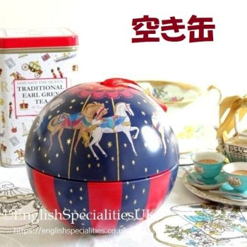 【Milly Green】Carousel Bauble Tin <br>ミリーグリーン カルーセル ボーブル缶(缶のみ)