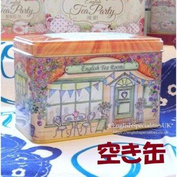 *Empty Tin* 【New English Teas】English Tea Rooms <br>【空き缶】ニューイングリッシュティーズ ティールーム缶 (缶のみ)