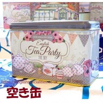*Empty Tin* 【New English Teas】English Tea Party <br>【空き缶】ニューイングリッシュティーズ ティーパーティー缶 (缶のみ)