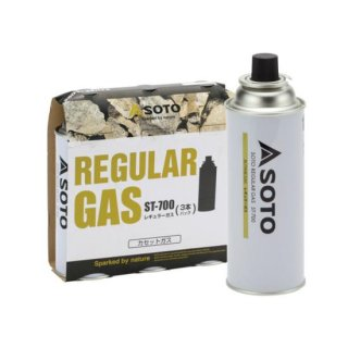 REGULAR GAS ST-7001 3P