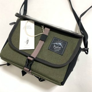 Bike'n Hike Front Bag Moss