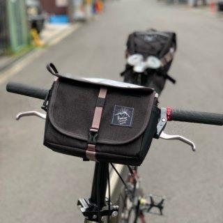Bike'n Hike Front Bag Black
