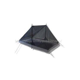 Haven Net Tent