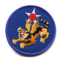 輸入ワッペン〔51-tiger〕