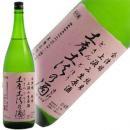 <img class='new_mark_img1' src='https://img.shop-pro.jp/img/new/icons5.gif' style='border:none;display:inline;margin:0px;padding:0px;width:auto;' />土産土法の酒 芳醇純米 夢の香 生原酒【1.8L】