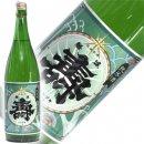 磐城壽 純米酒【720ml】
