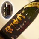 七重郎 (黒) 純米大吟醸 五百万石【1.8L】