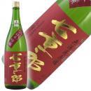 七重郎 (赤) 純米吟醸【1.8L】