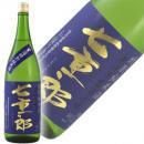七重郎(青)特別純米 生詰【1.8L】