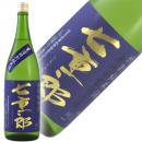 七重郎(青)特別純米 生詰【720ml】