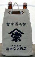 酒屋エコバック(通い袋)白 【1.8L 2本入】
