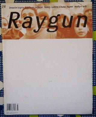 RAYGUN デビッド・カーソン/ビースティボーイズ/ピチカート・ファイヴ/ロジャー・コーマン