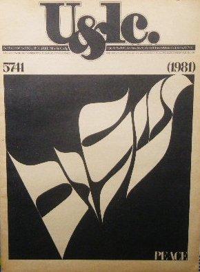 ハーブ・ルバーリン U&lc<br>1980 Herb Lubalin タイポグラフィ