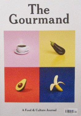 グルメ芸術「The Gourmand」フード・カルチャー 10号記念