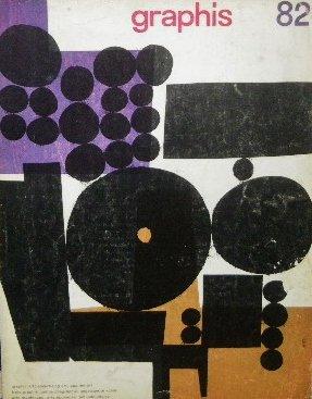 トミー・ウンゲラー 1959年 「Graphis」Tomi Ungerer