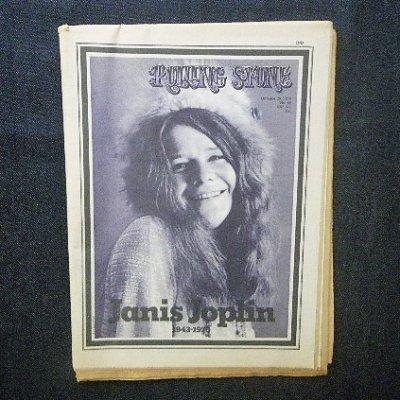 1970年 ジャニス・ジョプリン 追悼号  「Rolling Stone」