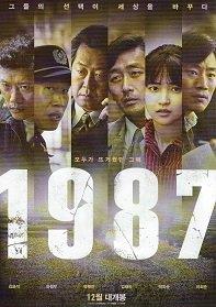 1987(B)