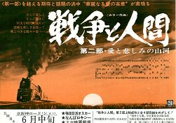 人間の條件 完結篇 - 作品 - Yahoo!映画