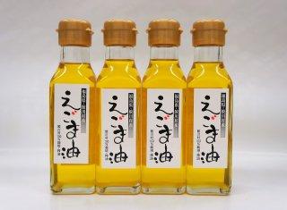 【ギフト】えごま油4本セット(大4 箱詰め)