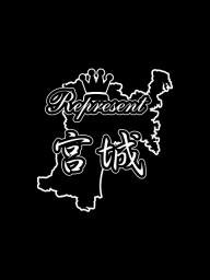 Represent宮城県 ステッカー