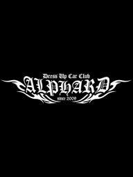 ALPHARD 04 ステッカー