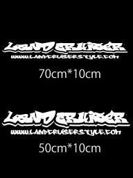 LAND CRUISER グラフィティ 2 ステッカー