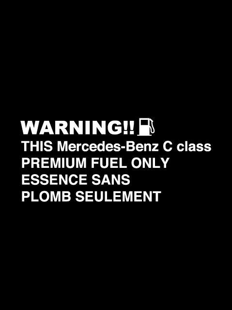 給油口ステッカーMercedes-Benz C class