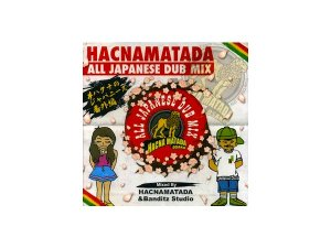 HACNAMATADA / HACNAMATADA ALL JAPANESE DUB MIX �ֳ���